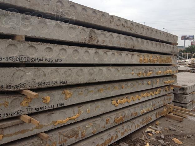 Купить бетон плиты бу купить алмазную коронку по бетону для розеток 72 мм