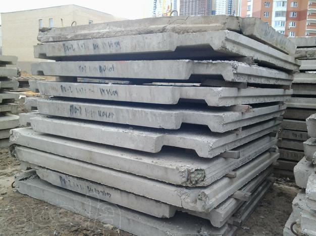 Приобрету бетон купить емкость для строительного раствора