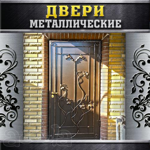 металлические двери сварные